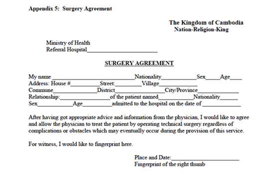 Medical Consent Form  Lost In Translation