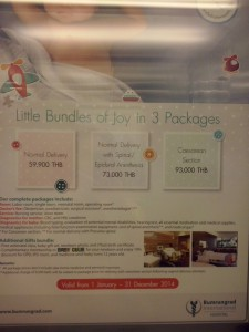 Maternity package rates at Bumrungrad (Bangkok) and St Luke's hospital (Manila)
