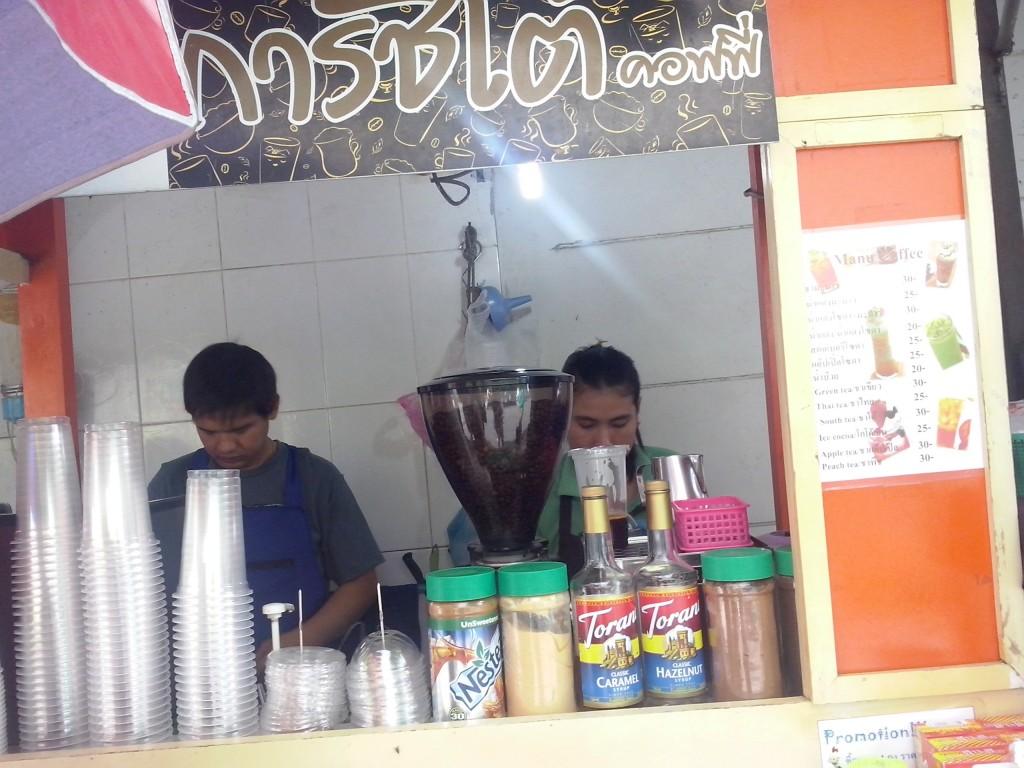 CAM01351 thai tea
