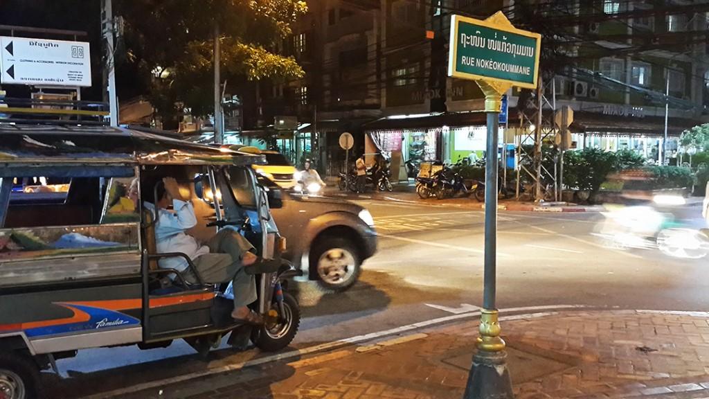 20150612_192802_LLS street Laos sm