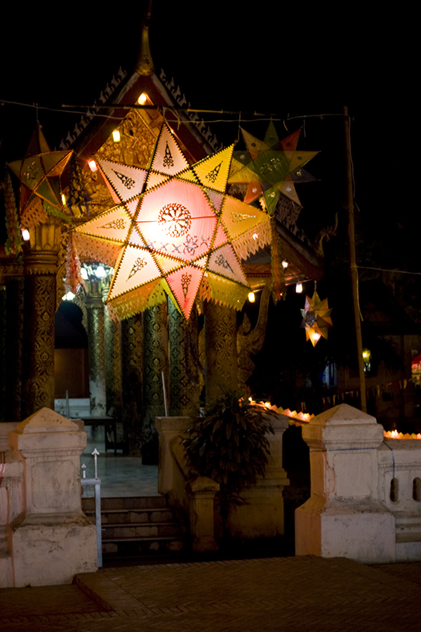 Illuminated paper star for Bun Awk Phansa (Ok Watsa Full Moon) festival at Wat Mai Suwannaphumaham